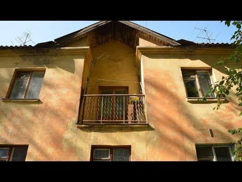 Топ-10 самых дешевых квартир в Челябинске