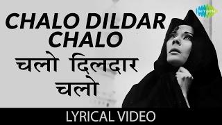 "Chalo Dildar Chalo with lyrics | ""चलो दिलदार चलो"" गाने के बोल | Pakeezah | Meena Kumari, Raj Kumar"