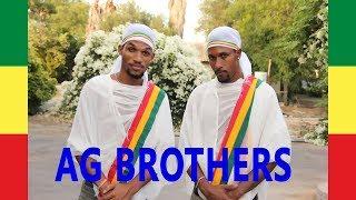 AG BROTHERS | ENDIYAW ZERAFEWA | እንዲያው ዘራፌዋ  | Ethiopian new music 2018