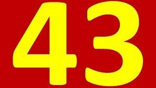 ИСПАНСКИЙ ЯЗЫК ДО АВТОМАТИЗМА УРОК 43 УРОКИ ИСПАНСКОГО ЯЗЫКА ИСПАНСКИЙ ДЛЯ НАЧИНАЮЩИХ С НУЛЯ
