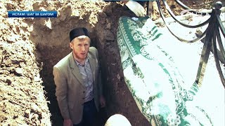 Если умер мусульманин. Что делать?