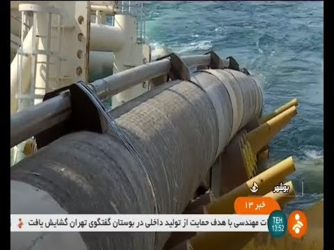 Iran Sea bed piping for Offshore South Pars Gas condensate, Persian Gulf