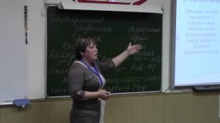 Урок истории, Андреева_Н.Б., 2012
