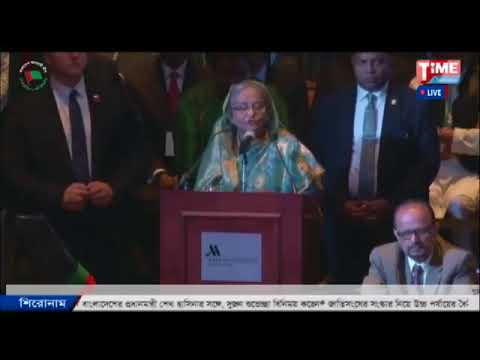 HPM Sheikh Hasina's Reception in New York, By USA AL on September 19, 2017
