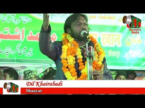 Dil Khairabadi, Tambaur Sitapur Mushaira, 17/11/2016, Con. MOHD ISHTIYAQ KHAN, Mushaira Media