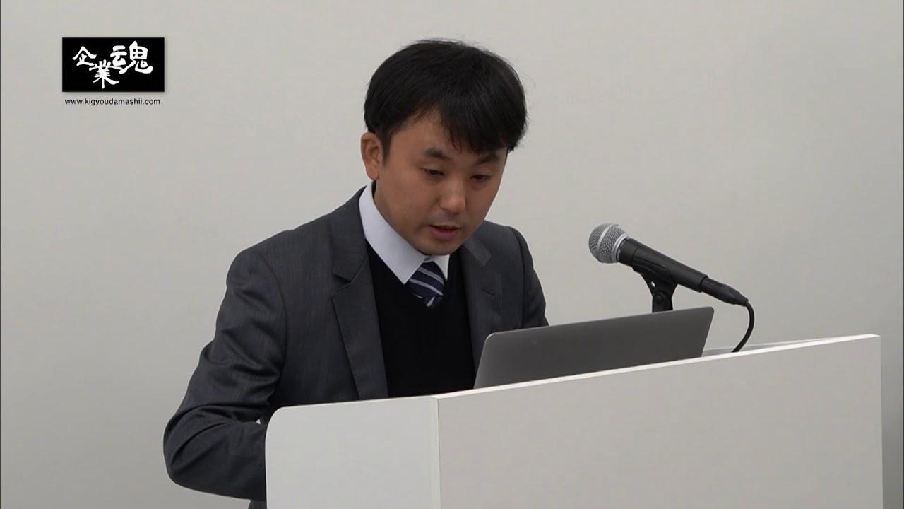TOKYO MXテレビ「企業魂」にて、当社が紹介されました