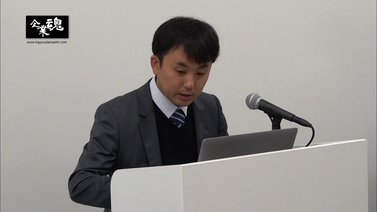 TOKYO MXテレビ「企業魂」にて、iLectが紹介されました