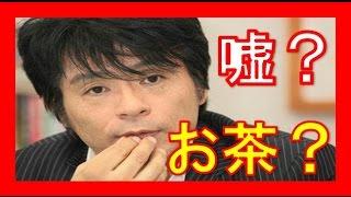 平川貴之逮捕から初公判!Twitterを利用した中高生の釣り上げ方と行為後...