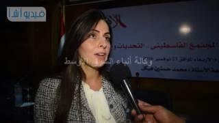 بالفيديو: صحفية فلسطينية هناك تخوف من تولى ترامب الولايات المتحدة الأمريكية بعد تصريحاته الأخيرة