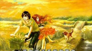 [wo Bu Yuan Rang Ni Yi Ge Ren] Anh Không Muốn để Em Một Mình - May Day