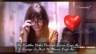 Download lagu KHAAB (LYRICAL)(Female Version) AKHIL Ft. PARMISH VERMA || Most Romantic Punjabi Song