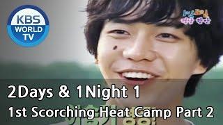 2 Days and 1 Night Season 1 | 1박 2일 시즌 1 - 1st Scorching Heat Camp, part 2
