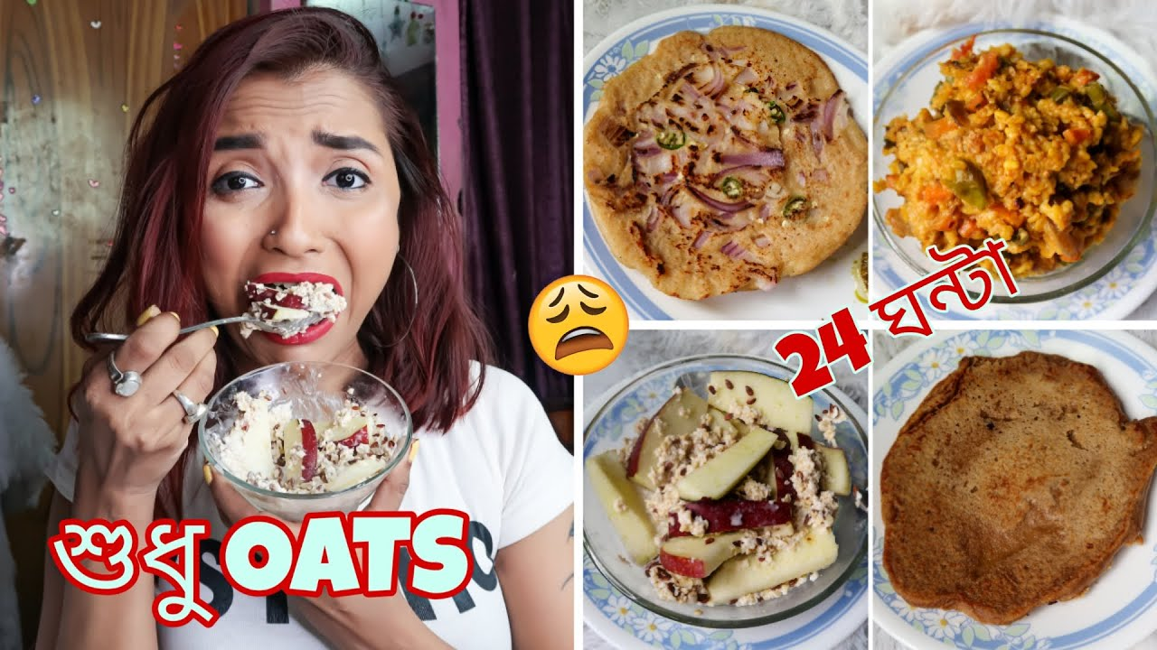 I Ate OATS For 24 HOURS - ওজন কমাতে OATMEAL ? 4 OATS RECIPES For WEIGHT LOSS | FOOD CHALLENGE INDIA
