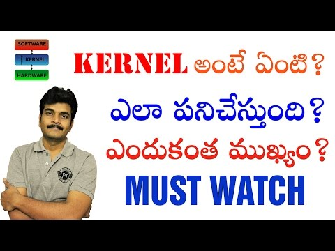 what is a kernel? how important it is? explained in telugu