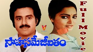 sahasame jeevitham telugu full movie   balakrishna   vijji   v9 videos