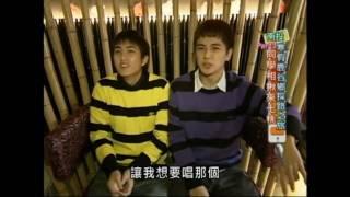 溪頭聽濤園 食尚玩家採訪 20110112 part 2 來去住一晚