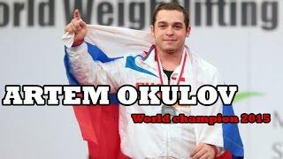 Artem Okulov. World Champion 2015