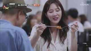 TV조선 [식객 허영만의 백반기행] - 인천편