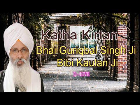 D-Live-Bhai-Guriqbal-Singh-Ji-Bibi-Kaulan-Ji-From-Amritsar-Punjab-9-August2021