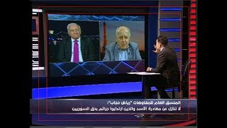 جدل على الهواء بين معارضين سوريين حول