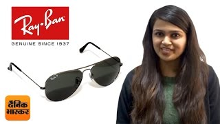 Real or Fake? : How to Identify Fake Ray Ban Wayfarers?(How to Identify Fake Ray Ban Wayfarers? SUBSCRIBE to Dainik Bhaskar Here ▻ https://goo.gl/vCSdUH Connect With Us On: → Facebook: ..., 2017-01-17T07:05:23.000Z)