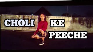 CHOLI KE PEECHE | DANCETA | DANCE CHOREOGRAPHY