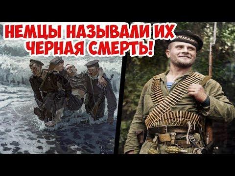 Как советские моряки