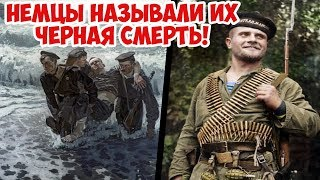 Как советские моряки сражались на суше? Морская пехота | Великая Отечественная
