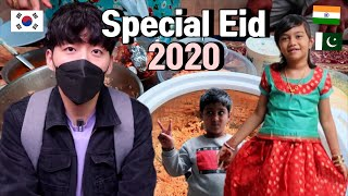 🇰🇷 Special Eid with Muslim Family