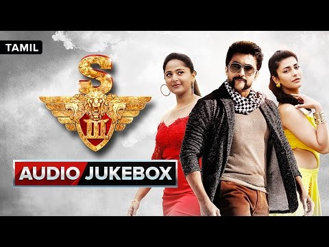 S3 | Audio jukebox | Suriya, Anushka...