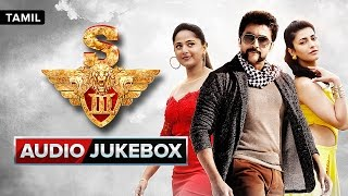 S3 | Audio jukebox | Suriya, Anushka Shetty, Shruti Haasan | Harris Jayaraj