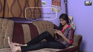 Facebookia love- Facebook Ke side effects | Moving Frame Productions