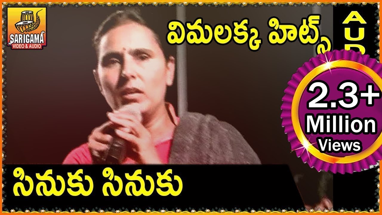 Velamma Telugu Pdf