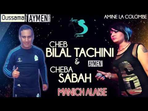 Cheba Sabah & Bilel Tachini Seyit Bla Bik W Malgit Rahti  Aya Yay  2016 Avec Amine La Colombe