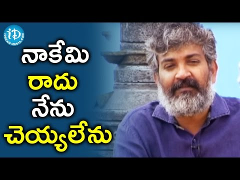 Rajamouli About Amaravati Design | Baahubali: The Conclusion Shivarathri Special Interview