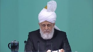 English Translation: Friday Sermon December 18, 2015 - Islam Ahmadiyya