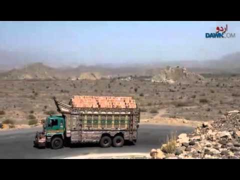 Pakistan's Highway of Marvels
