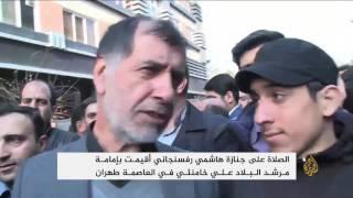 آلاف الإيرانيين يشيعون هاشمي رفسنجاني