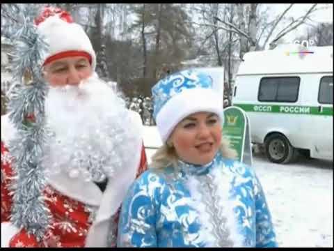 Акция ФССП России Узнай о своих долгах в Ярославской области