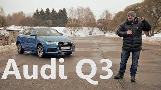 ищем душу в Audi Q3 Ауди Ку 3 СТОК 37 смотреть
