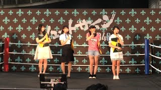 AKB48 47thシングル「シュートサイン」劇場盤発売記念 気まぐれオンステージ大会 A-07 #杉山愛佳 #髙畑結希 #町音葉 #和田愛菜 #シュートサイン.