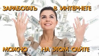 ШОК! Как заработать 1000$ на YouTube на монетизации чужих видео, без вложений? СЕКРЕТНАЯ МЕТОДИКА!