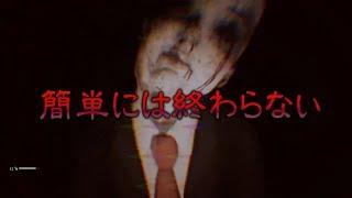#3(完)【ホラー実況】声優 花江夏樹が大絶叫!狂気の孤児院に隠された闇を暴く!!【Palmyra Orphanage】
