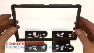 Переходная рамка под магнитолу 2 din для Chevrolet Lacetti / Chevrolet Aveo