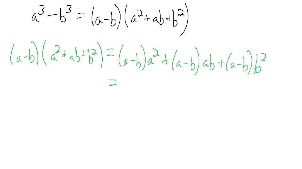 Factoring difference of cubes formula and explanation youtube factoring difference of cubes formula and explanation ccuart Image collections