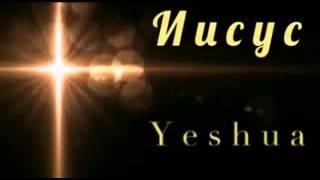 Yeshua Jesus Иисус ישוע.mp4(, 2015-06-14T17:30:09.000Z)