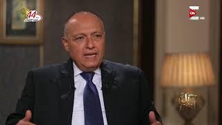 كل يوم - عمرو اديب لـ سامح شكري: هل كان هناك اصرار على ان يكون المرشح لـ اليونسكو من داخل الخارجية ؟