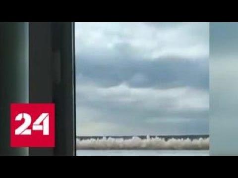 Спасатели перестарались с динамитом, взрывая лед в Иртыше - Россия 24