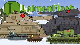 Мультики про танки все серии RATTE Левиафан. LaimenFlash