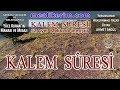 -68- KALEM SURESİ MEALİ -Kuran Meali- MEALİ KERİM - YouTube